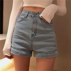 Newkoou - Denim Hot Pants
