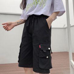 Sharis - 及膝工装短裤