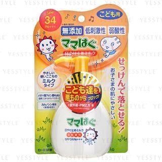 Rohto Mentholatum - Mama Hug Sunblock Milk SPF 34 PA+++