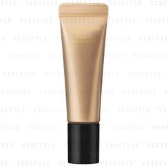Kanebo 佳麗保 - Coffret D'or Moisture Glow Base UV SPF 13 PA++ Mini Limited Edition