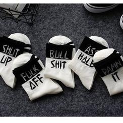 ULGA - Lettering Socks