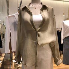 Hansasha - Sunscreen Long Sleeve Shirt