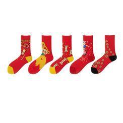Himiko Makoto - Couple Matching Socks