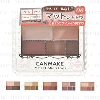 Canmake - 完美幻變眼影 - 6 款