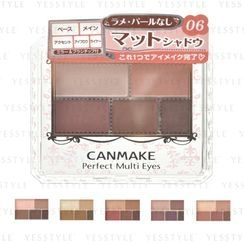 Canmake - Perfect Multi Eyes - 6 Types