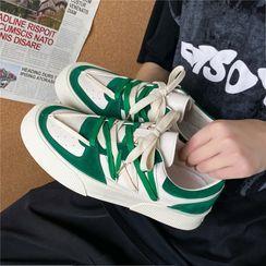 YERGO - Two-Tone Platform Sneakers
