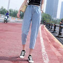 Luminato(ルミナート) - Cropped Harem Jeans