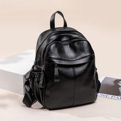 BAUQBAU - Faux Leather Backpack