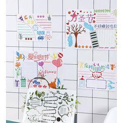 Tivi Boutique - A4 Drawing Stencil