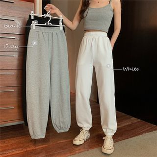 Whoosh - Plain Sweatpants