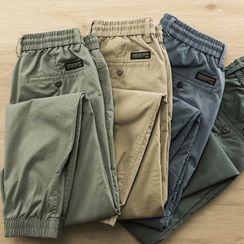 Wescosso - Gathered Cuff Sports Pants