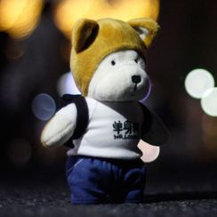 Giffare - Chenille Dog Doll Toy