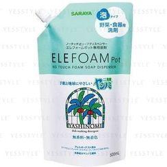 SARAYA - Yashinomi Dish Washing Detergent Foam Type For Elefoam Pot Refill