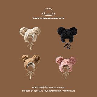 Hat Society - 毛絨熊耳朵雪帽
