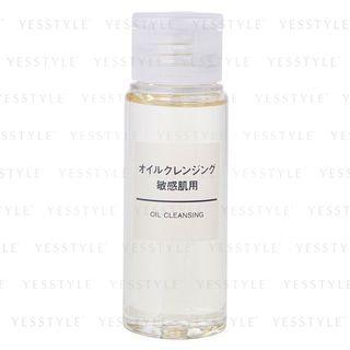 MUJI - Sensitive Skin Oil Cleansing Travel Size