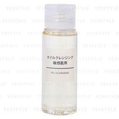 MUJI - Portable Sensitive Skin Cleansing Oil