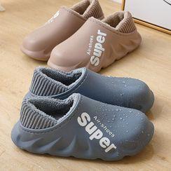 Ishanti - Fleece-Lined Home Slippers