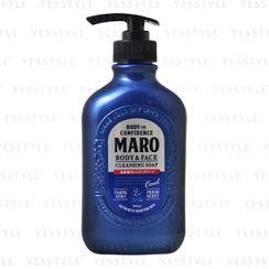 NatureLab - Maro Men Body & Face Cleansing Soap Cool
