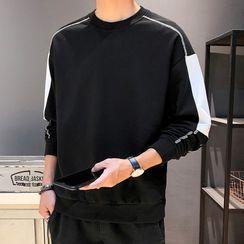 Andrei - Contrast Panel Sweatshirt