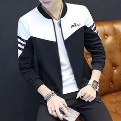 Kunji - Fleece-Lined Panel Zip Jacket
