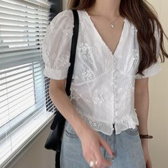 CosmoCorner - Lace V-Neck Short-Sleeve Top
