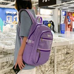 Sosara - Plain Lightweight Backpack