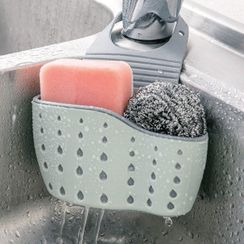 Home Flora - Silicone Sink Caddy