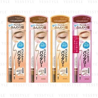 SANA - New Born Powdery Pencil Brow EX - 4 Types