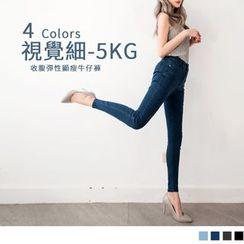 OrangeBear - High Waist Skinny Jeans