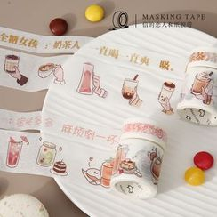 Aether - Printed Masking Tape (various designs)