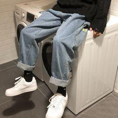 Lazi Boi - Wide-Leg Jeans