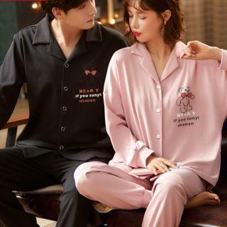 Jeony - 家居服套装: 情侣款印花长袖上衣 + 长裤