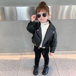 Ruban - 小童仿皮純色夾克