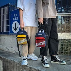 Sosara - Letter Crossbody Bag