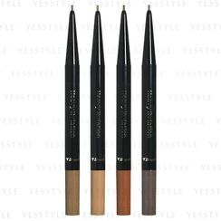 ISEHAN - Kiss Me Heavy Rotation Eyebrow Pencil - 4 Types