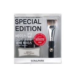 SON & PARK - Beauty Filter Cream Glow Special Edition Set