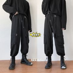 Sillis - Drawstring-Cuff Cargo Pants with Suspenders