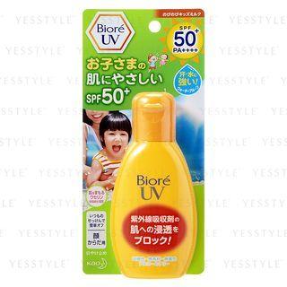 Kao - Biore Kids Smooth UV Milk SPF 50+ PA++++