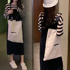 Hearty Bliss - Maternity Set: Long-Sleeve Striped T-Shirt + Spaghetti Strap Midi Shift Dress