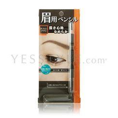 Naris Up - Brows Up Eyebrow Penceil Grey