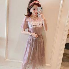 EZ Life - 孕婦套裝: 短袖T裇裙 + 網紗中長裙