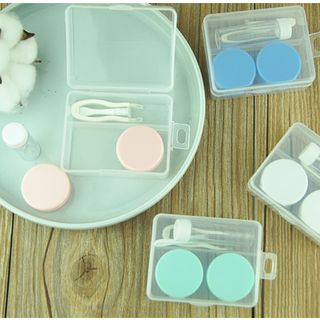 Voon - Plain Contact Lens Case