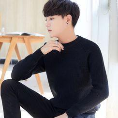 Sindel - Plain Sweater