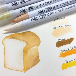 OH.LEELY - Watercolor Calligraphy Brush Pen (various colors)