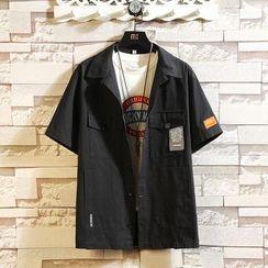 Ferdan - Lettering Short-Sleeve Shirt