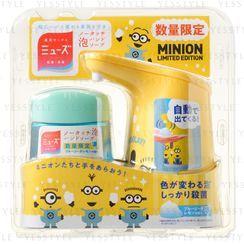 Muse - Minion No Touch Foam Hand Soap Yellow Dispenser & Refill 250ml