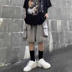 Banash - Wide Leg Cargo Shorts