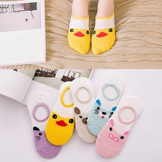 Knitika - Animal Print No-Show Socks