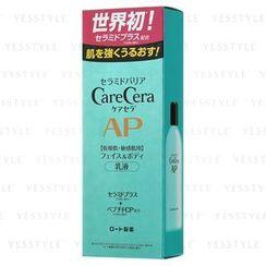 Rohto Mentholatum - Care Cera AP Face & Body Milk