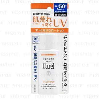 Kao - Curel UV Protection Sunscreen SPF 50+ PA+++